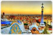 Dfi гид-переводчик в Барселоне